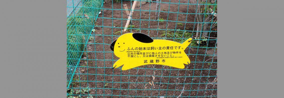 fun no shimatsu003-1200